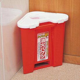 消火用三角バケツ ファイアマンW【赤色】 NC-5
