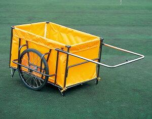 【送料無料】スチール製折りたたみ式リヤカー