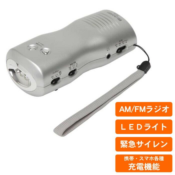アイリスオーヤマ 手回し充電ラジオライト JTL-23
