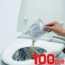 汚水処理のプロが作った非常用トイレ さわやかトイレ 100回分セット
