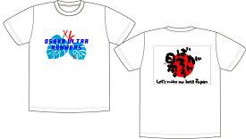 1枚でもOK!前後プリントオリジナルTシャツ作ります♪【楽ギフ_名入れ】【10P03Dec16】