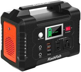 FlashFish ポータブル電源 大容量 小型発電機 40800mAh/151Wh AC(200W 瞬間最大250W) DC(120W) 家庭用蓄電池 純正弦波 ソーラー充電