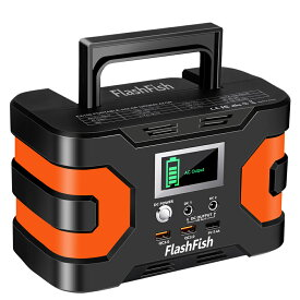 FlashFish ポータブル電源 大容量 45000mAh/166Wh AC(瞬間最大200W) DC(120W) 家庭用蓄電池 ソーラー充電 純正弦波