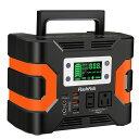 【期間限定4000円OFFクーポン♪】FlashFish ポータブル電源 大容量 81000mAh/300Wh AC(330W 瞬間最大380W) DC(168W) …