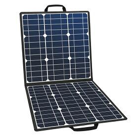 FlashFish ソーラーチャージャー 100W ソーラーパネル充電器 折りたたみ式 DC18V USB5V 高変換効率22% スマホ ノートパソコン ポータブル電源充電器 太陽光パネル