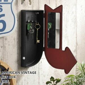 キーボックス EXIT アメリカンビンテージシリーズ SI2841 鍵 キーケース キーカバー 収納 インテリア 雑貨 キーフック おしゃれ 新生活 レトロ)