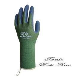 お洒落なガーデングローブ フォレスタ Gardening Gloves Foresta メール便対応!※但し1封筒2双までとなります (花・ガーデン・DIY ガーデニング 用具・工具 ガーデングローブ・手袋)