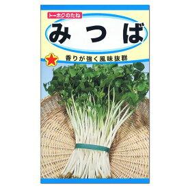 トーホク みつば 種 (家庭菜園・プランター栽培・三つ葉・ミツバのタネ)