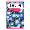 大人気!トーホク ネモフィラ 種 (花壇・プランター・たね・ガーデニング・ルリカラクサ、コモンカラクサ )