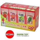 【12個セット】グリーントイペットボトルで育てる栽培セット(インテリアグリーンおしゃれかわいい栽培キット家庭菜園おうち菜園)※送料無料(一部地域を除く)