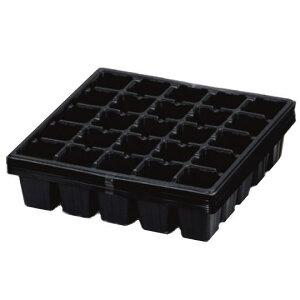 ★セルボックス 25穴 黒 10枚セット 野菜・花のタネまき 育苗に(セルトレー セルトレイ 苗を作るトレー 育苗 種まき資材 家庭菜園)