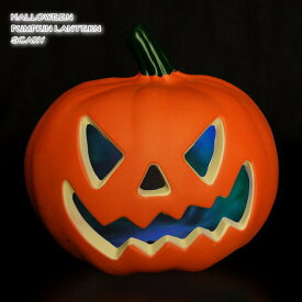 【あす楽】かわいいパンプキンランタン スケアリー(1216 ハロウィンイルミ かぼちゃ オブジェ 置物 飾り パンプキンライト HALLOWEEN ジャックオーランタン)
