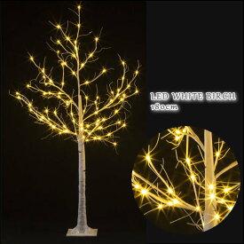 LEDホワイトブランチツリー 180cm(1062 イルミネーション 電飾 LEDライト 店舗装飾 ディスプレイ 飾り おしゃれ 木 オブジェ インテリア雑貨)