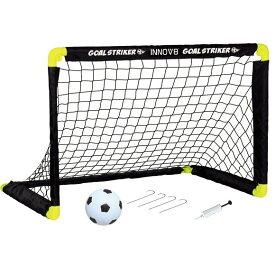 NEWサッカーゴールセット (0321 子供用 運動 スポーツトイ 遊び おもちゃ 玩具 ボール サッカーボール )