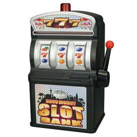 スロットマシン型貯金箱 スロットバンク (0382 子供用 遊び おもちゃ プレゼント 玩具 クリスマス パーティー イベント 景品 )