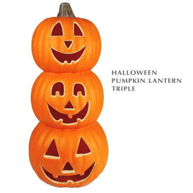 送料無料!新製品!パンプキン3連ランタン 46cm(1128 ハロウィンイルミ かぼちゃ オブジェ 置物 飾り ハロウィーン HALLOWEEN ジャックオーランタン 玄関 店舗装飾)