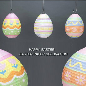 ペーパーデコレーション イースター M-SIZE (EASTER・たまご・卵・店舗装飾・かわいい・ディスプレイ・飾り)