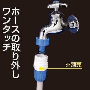 タカギ G070 ネジ付蛇口ニップルL (散水パーツ・ガーデニング・園芸・水やり)