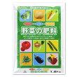 朝日微量要素入り野菜の肥料1.6kg(家庭菜園プランター栽培実物野菜園芸ガーデニング野菜専用肥料)