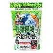 観葉植物がまくだけで甦る(土のリサイクル材)1.2L(園芸・ガーデニング・再生材・土壌改良材・プランター土再生)