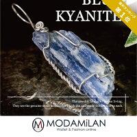 パワーストーンペンダントトップ[ブルーカイヤナイト]セドナサイキックヒーラーとして高い才能と経験を持つブライアン・シャイダーが手がけるオリジナルアクセサリー天然石