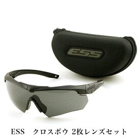 ESS クロスボウ サングラス Crossbow 2LS 2枚レンズセット 740-0390 クロスボー ミリタリー 迷彩 迷彩柄 アメカジ ブランド 射撃 サバイバルゲーム サバゲー キャンプ 曇り止め 防弾 2020 子 鼠 ねずみ 令和2年