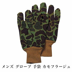 ロスコ メンズ グローブ 手袋 カモフラージュ Camo Jersey Work Gloves Cotton Fleece 4414 CAMOUFLAGE ROTHCO 2019 イノシシ