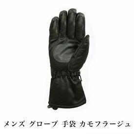 ロスコ メンズ グローブ 手袋 カモフラージュ Extra-Long Insulated Gloves Cotton Polyester ROTHCO 2019 イノシシ