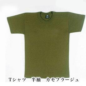 ロスコ メンズ Tシャツ 半袖 カモフラージュ Camo T-Shirts 60% Cotton 40% Polyester Woodland Camo 9777 ROTHCO 2019 イノシシ