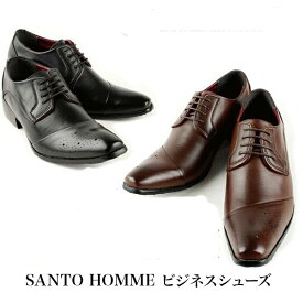 ビジネスシューズ メンズ 大きいサイズ ビジネス PUレザー 滑りにくい 歩きやすい 紳士靴 ビジネスシーン カジュアルシューズ サントオム SANTO HOMME2020 子 鼠 ねずみ 令和2年