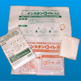 インスタントイレ汚物処理袋