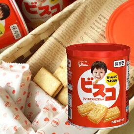 グリコ ビスコ保存缶 30枚入り1缶 賞味期限:2025年09月(コンビニ受取可) (防災備蓄の倉庫番 災害対策本舗)
