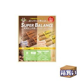 【取寄】栄養機能食品 スーパーバランス 20袋 1ケース 6年保存 【リマインダーサービス対象】(コンビニ受取可) [6905] (防災備蓄の倉庫番 災害対策本舗)