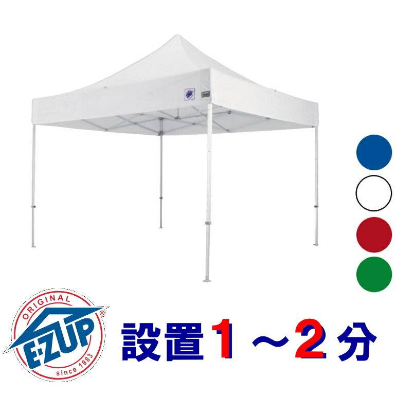 【取寄】 イージーアップ・テント DELUXE DX30 スチール 3.0m×3.0m (防災備蓄の倉庫番 災害対策本舗)