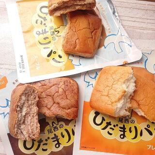 尾西のひだまりパン(防災備蓄の倉庫番災害対策本舗)