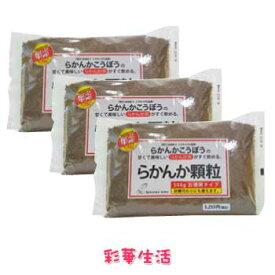 羅漢果 顆粒 (ラカンカ)500g×3袋セット【あす楽対応】