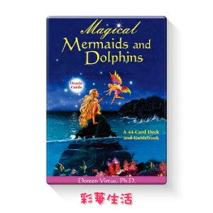 【日本語解説書付】マーメイド&ドルフィンオラクルカード(ドリーンバチュー博士)【あす楽対応】