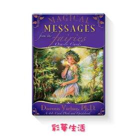 【日本語解説書付】マジカルフェアリー オラクルカード【占い】メール便対応