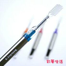 ソラデー3 M ふつう用 ソーラー歯ブラシ