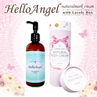 Hallo angel natural mark cream 250 g Body cream for the striae of pregnancy care that really thought about a pregnant woman  It is a fragrance of the orange aroma slightly