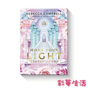 ワークユアライトオラクルカード【あす楽】