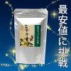 茶聖羅勒 A (2 g x 30 袋) [袋] * 航運 * * 您的訂單將被運在大約一個星期後。