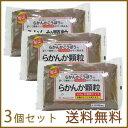 羅漢果 顆粒 (ラカンカ)500g×3袋セット[送料無料]【らかんか 顆粒/羅漢果茶/甘味料/ほぼノンカロリー】