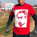 似顔絵が簡単に作れる!ハローエンジェル オリジナルTシャツ【送料無料】顔面プリントTシャツ 写真 イラスト 還暦 古…