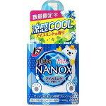 トップスーパーナノックス涼感クールアイスミントの香り本体(400g)