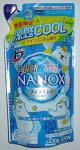 トップスーパーナノックス洗濯洗剤液体涼感クールアイスミントの香り詰め替え320g