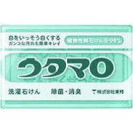【送料無料】ウタマロ 洗濯用石けん(133g)×1個(代引不可)