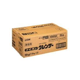 業務用 ライオンクレンザー 7.5kg×2(ポリ袋入り)