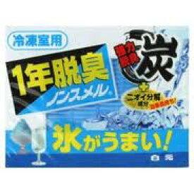 白元 1年脱臭ノンスメル 冷凍室用 50g