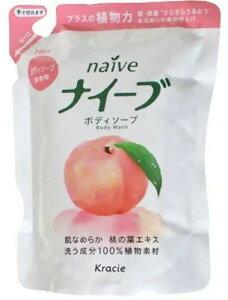 *ナイーブ ボディソープ 桃の葉エキス 詰替用 420ml